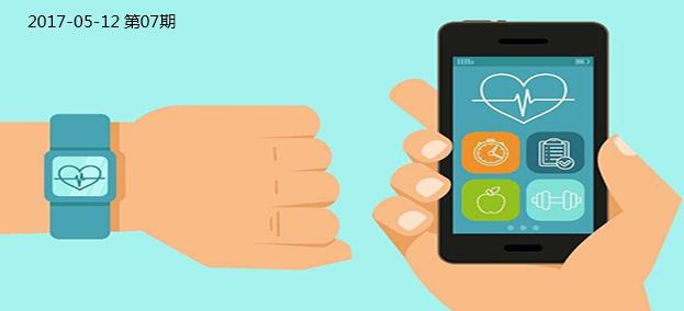 互联网医院春风下的移动医疗将何去何从?