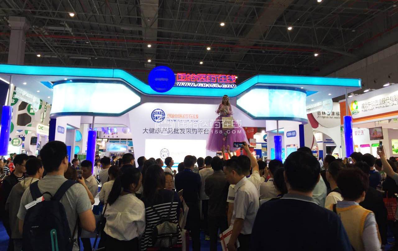 国裕CPP模式惊艳亮相第77届上海药交会