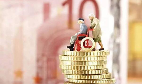 养老型公开募集证券投资基金指引(试行)初稿