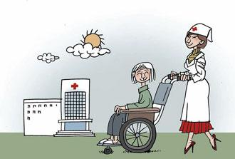 个人商业健康保险