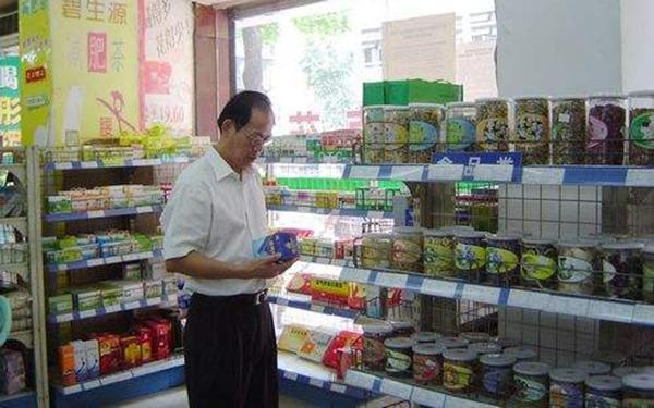 保健食品低出高卖模式瓦解