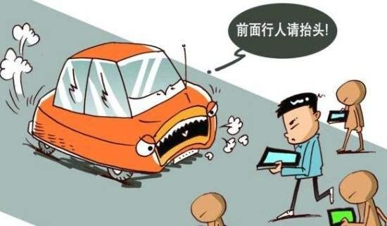 中国人每天看手机3小时  沉迷手机全球第二