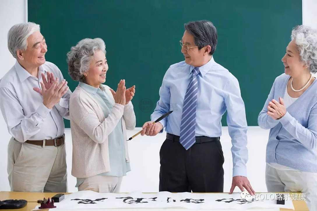工信部:正组织开展智慧健康养老应用试点示范建设等工作