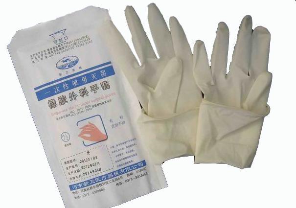 医用橡胶手套_科邦 一次性使用灭菌橡胶外科手套__7.5_上海科邦医用乳胶器材 ...