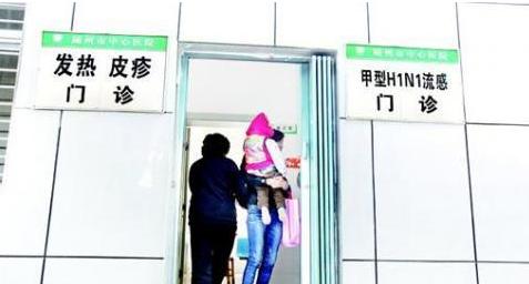 吉林省要求各级医疗机构全面启用发热门诊