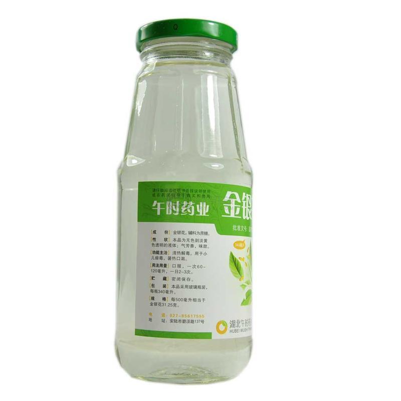 金银花露(含糖型)