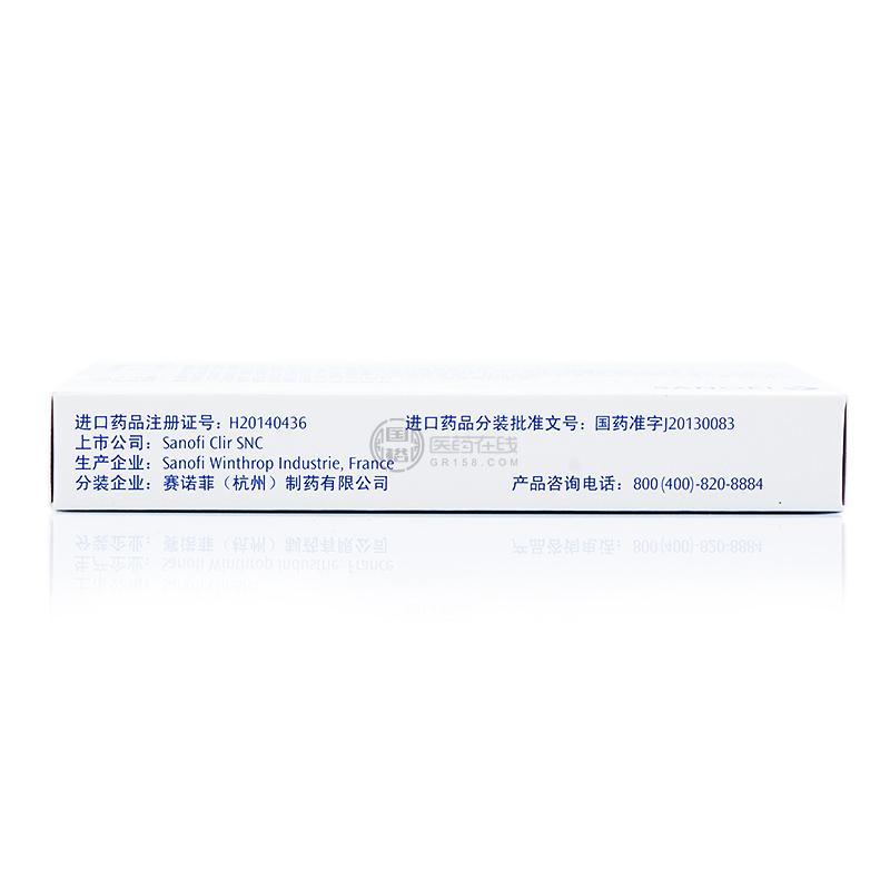 波立维  硫酸氢氯吡格雷片